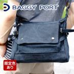バギーポート 帆布バッグ BAGGY PORT ショルダーバック メンズ BAGGY PORT KON-2001 人気