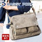 バギーポート 帆布バッグ BAGGY PORT ショルダーバック メンズ BAGGY PORT KON2002 人気