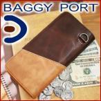 BAGGY PORT バギーポート 財布 長財布 メンズ KYP600 人気