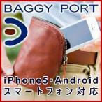 ショッピングpod iphoneケース iPodケース Sentire-One×BAGGY PORT レザー スマホケース POD-001 iphoneケース 人気