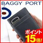 BAGGY PORT バギーポート クロムエクセル シリーズ 小銭入れ付き二つ折り財布 ZYS-032 人気