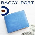 BAGGY PORT バギーポート 藍染めレザー シリーズ 小銭入れ付き二つ折り財布 ZYS-098 人気