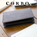 CORBO. コルボ 名刺入れ 名刺入 メンズ 革 1LC-0204 人気