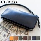 コルボ 財布 ラウンドジップ CORBO ブライドルレザー 小銭入れ付き長財布 メンズ 1LD-0223 やりくり財布 大容量 人気