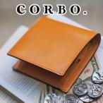 【ポイント10倍+Wプレゼント付】コルボ 財布 メンズ 二つ折り 人気 ブランド ブライドルレザー ボックス型 財布 1LD-0230