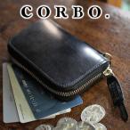 【ポイント10倍+Wプレゼント付】コルボ 財布 ラウンドジップ CORBO ブライドルレザー 小銭入れ コインケース メンズ 1LD-0232 人気