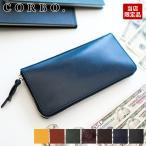 CORBO. コルボ -face Bridle Leather- フェイス ブライドルレザー シリーズ 小銭入れ付き 長財布 1LD-0237 (1LD-0223コード取付パーツ無しタイプ) 人気