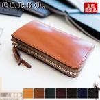 CORBO. コルボ -face Bridle Leather- フェイス ブライドルレザー シリーズ 小銭入れ付き 二つ折り財布 1LD-0238 (1LD-0225コード取付パーツ無しタイプ) 人気