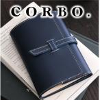 CORBO. コルボ SLOW 〜 Slow Stationery スロウ 文庫本 サイズ(A6)ブックカバー 1LI-0901 人気