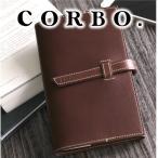 【ポイント10倍】CORBO. コルボ SLOW 〜 Slow Stationery スロウ 新書 サイズ ブックカバー 1LI-0902 人気