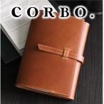 CORBO. コルボ SLOW 〜 Slow Stationery スロウ 四六判 サイズ ブックカバー 1LI-0903 人気