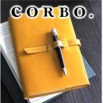 【ポイント10倍】CORBO. コルボ SLOW 〜 Slow Stationery スロウ A5判 ノートカバー 1LI-0904 人気