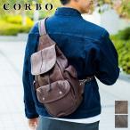 コルボ CORBO ムーンレスナイト ワンショルダー 9551 人気