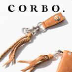 【12 / 8 23:59迄!エントリーで最大P27倍】CORBO. コルボ -CLAY Works Horse- クレイワークスホースシリーズ ウォレットコード 8JF-9357