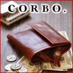 【12 / 4 23:59迄!エントリーで最大P43倍】コルボ 財布 メンズ 三つ折り 人気 ブランド 財布 8JF-9972