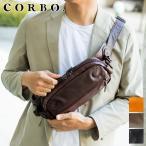 コルボ バッグ CORBO ボディバッグ メンズ CORBO 8KL-9694 人気