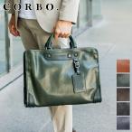 コルボ バッグ CORBO ブリーフケース メンズ CORBO ビジネスバッグ 9131 人気