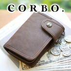 【ポイント10倍】コルボ 財布 メンズ 二つ折り 人気 ブランド 財布 8LA-0501