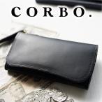 【ポイント10倍】コルボ 財布 メンズ 二つ折り 人気 ブランド 長財布 8LC-0404