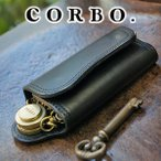 コルボ CORBO キーケース メンズ ブランド キー ケース 本革 8LC-9376 人気