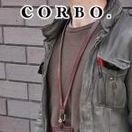 ショッピングネックストラップ CORBO. コルボ -SLATE- スレートシリーズ ネックストラップ 8LC-9942 人気