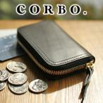 コルボ 財布 メンズ 小銭入れ 人気 ブランド ラウンドジップ ラウンドファスナー コインケース 8LC-9953