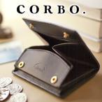 【12/11 23:59迄!エントリーで最大P37倍】コルボ 財布 メンズ 小銭入れ 人気 ブランド ボックス型 カードコインケース 財布 8LC-9957