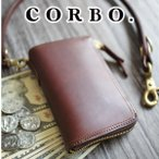 コルボ 財布 メンズ 二つ折り 人気 ブランド 財布 8LC-9959