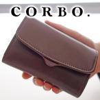 CORBO. コルボ -Bottom Horse- ボトム ホース シリーズ 小銭入れ付き三つ折り財布 8LE-9406