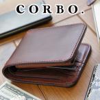 【ポイント10倍】コルボ 財布 メンズ 二つ折り 人気 ブランド 財布 8LF-9421