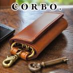 CORBO. コルボ キーケース キー・ケース メンズ 8LK-9907 人気