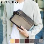 コルボ CORBO フェイス ブライドルレザー セカンドバッグ 8101 人気