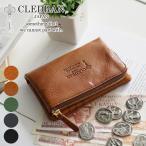 CLEDRAN クレドラン FINI フィニ 小銭入れ付き二つ折り財布 CR-CL2087