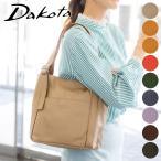 ショッピングカジュアルトート 【ポイント10倍】Dakota ダコタ ラポール トートバッグ(小) 1033481