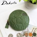 Dakota ダコタ アニマーレ コインケース 0030196