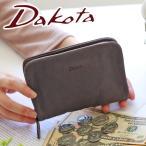 Dakota ダコタ ティント 小銭入れ付き二つ折り財布(ラウンドファスナー式) 0030221