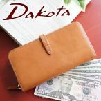ダコタ 財布 Dakota ラウンドジップ 長財布 レディース Dakota 36271 人気