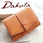 ショッピングダコタ ダコタ Dakota 財布 レディース 二つ折り 人気 ブランド L字ファスナー 財布 本革 36283 ミニ財布 レディース
