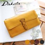 Dakota ダコタ クラプトン 小銭入れ付き 長財布 0035114(0030114)