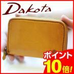 ダコタ Dakota コインケース 財布サイフさいふ レディース 小銭入れ コインケース 35124 ミニ財布 レディース 人気