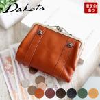 Dakota ダコタ 財布サイフさいふ リードクラシック レディース がま口財布 Dakota 財布 0036200 ミニ財布 人気