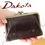 【12/5 23:59迄!エントリーで最大P31倍】ダコタ 財布 Dakota がま口財布 レディース Dakota 36205 ミニ財布 レディース