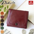 ダコタ Dakota 財布 レディース 二つ折り 人気 ブランド 財布 本革 31004 ミニ財布 レディース