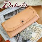 ダコタ Dakota レディース 財布 がま口長財布 36214 人気
