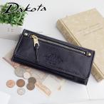 【ポイント10倍】ダコタ 財布 Dakota 二つ折り長財布 レディース Dakota 35082 人気