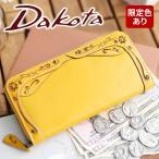 ショッピング財布 ダコタ Dakota デイジー 長財布 レディース サイフ 0035226 人気