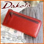 ダコタ 財布 Dakota L字ファスナー長財布 レディース Dakota 35582 人気
