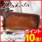 ショッピングダコタ ダコタ 財布 Dakota L字ファスナー長財布 レディース Dakota 35643 人気