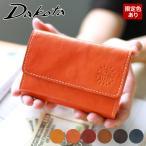 ショッピングダコタ ダコタ Dakota 財布 レディース 三つ折り 人気 ブランド 財布 35890 ミニ財布 レディース