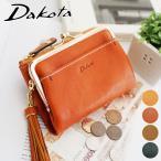 ダコタ Dakota レディース 財布 がま口財布 35180 ミニ財布 レディース 人気